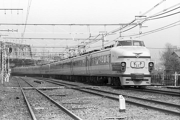 197803_2_001_3oonari.jpg